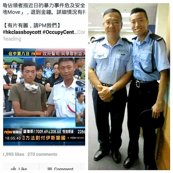 【中国】香港デモ、学生を偽装した警察官が警察と和解して握手2