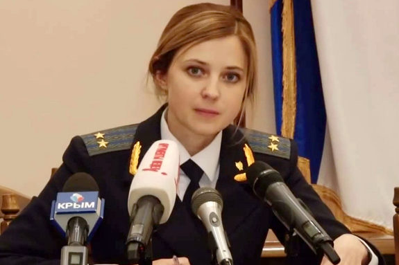 美人すぎるポクロンスカヤ検事総長