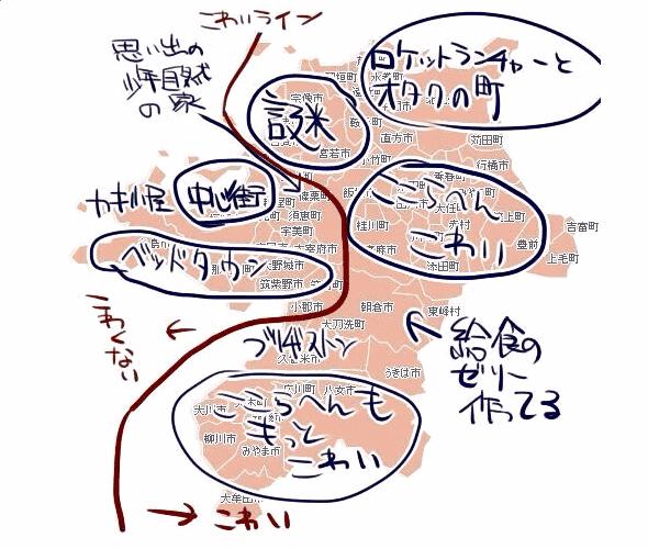 【画像】わかりやすい「福岡県」の地図 【画像】わかりやすい「福岡県」の地図作ってみた! ※ 【