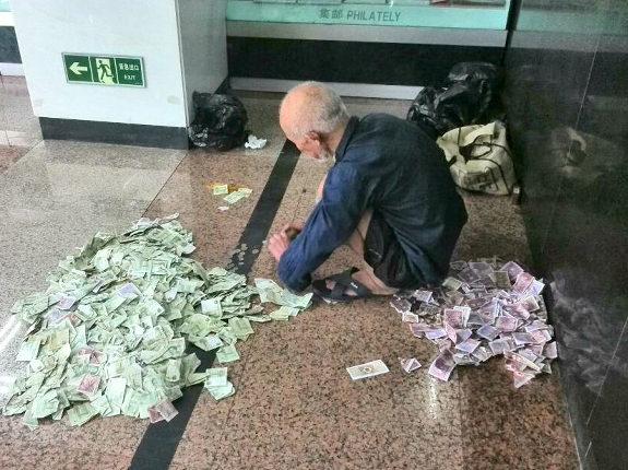 【中国】北京の物乞い老人、月収18万円!2