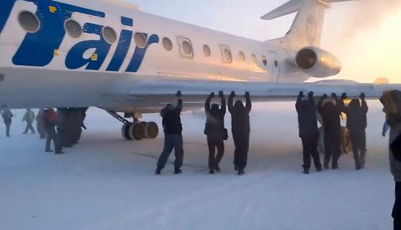 おそロシア、飛行機凍結