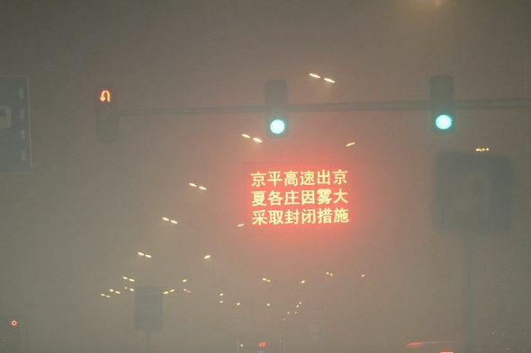 【中国】北京、スモッグで真っ暗3