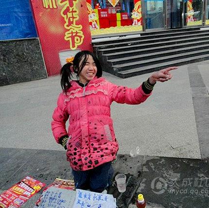 中国、ツインテール女子高生の乞食が現れた・・・4