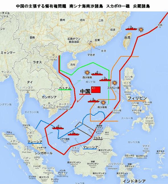【画像】中国主張の南シナ海の領有権