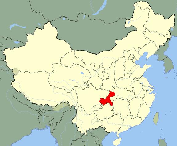【中国】「重慶」2