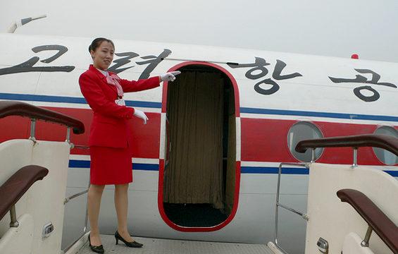 【北朝鮮】 高麗航空のCA