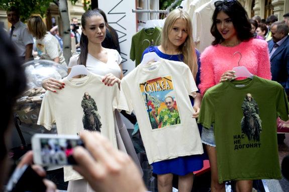 おもロシア、プーチンTシャツ大人気!2