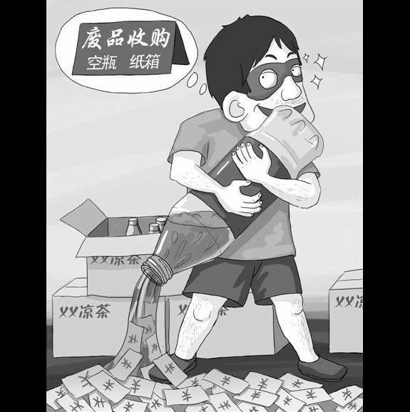 【中国】飲料278万円分盗んで、中身捨て空ボトルを2千円で転売!
