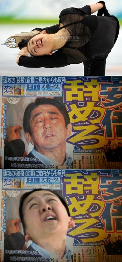 【画像】 浅田真央と安倍元首相が完全に一致している件