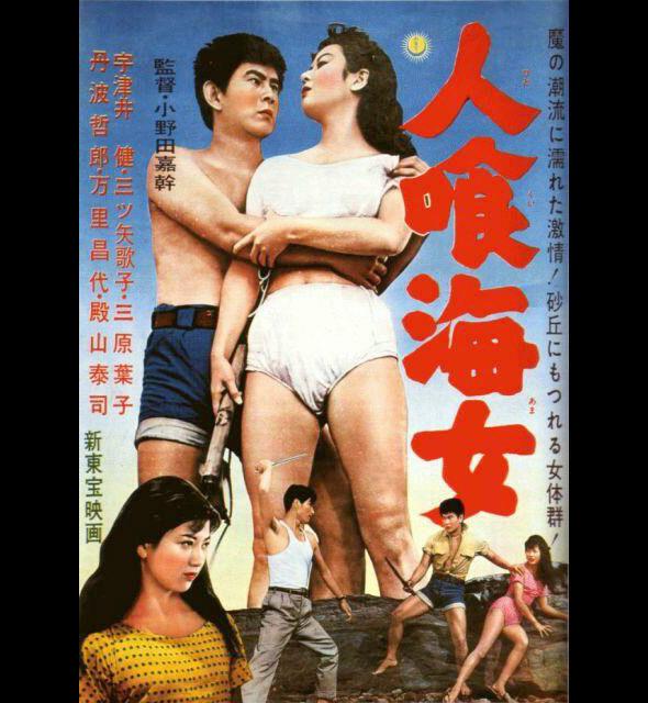 【画像】 「あまちゃん」のポスター