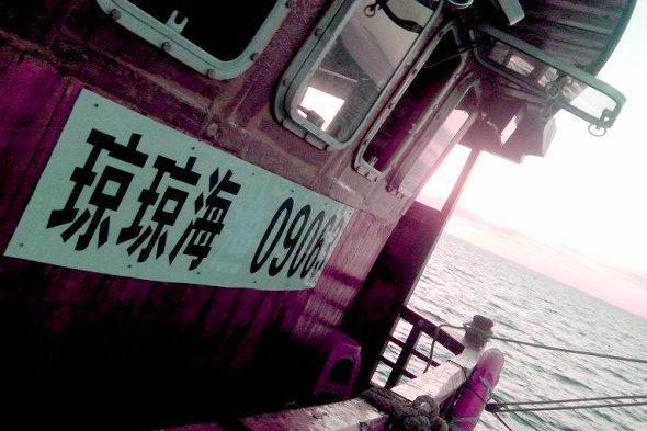 フィリピン政府、南シナ海で拿捕した中国ウミガメ密漁船の証拠写真を公開!5