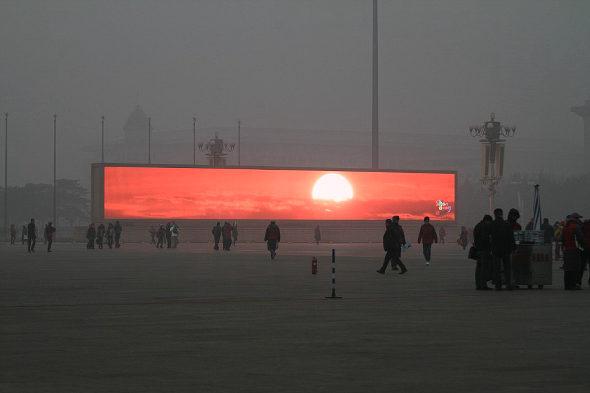 【中国】北京、スモッグで真っ暗1