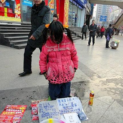 中国、ツインテール女子高生の乞食が現れた・・・2