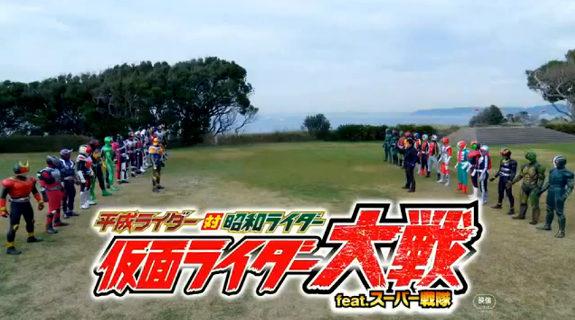平成ライダー対昭和ライダー 仮面ライダー大戦1