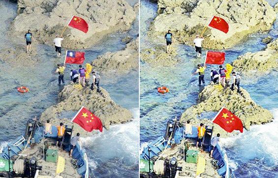 【画像】 中国紙が尖閣上陸写真で台湾旗を赤く塗りつぶして掲載2