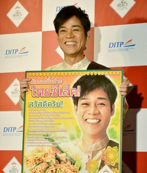 名倉潤の顔、タイ政府関係者が称賛「私よりタイ人らしい」1
