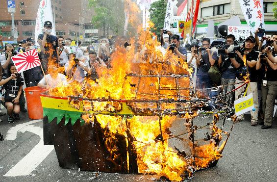 台湾の8・15反日デモ1