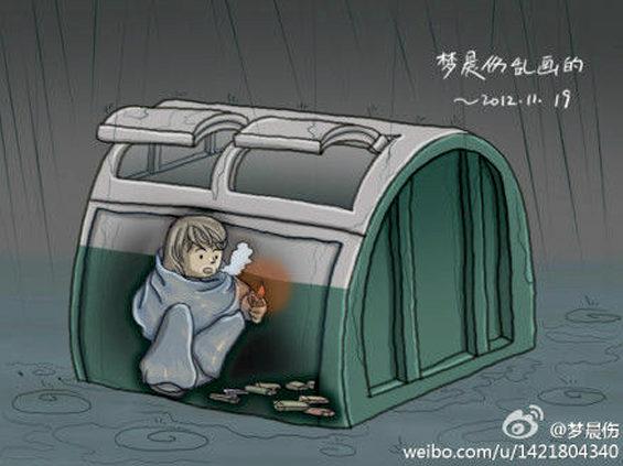 【中国】 ごみ箱の中で浮浪児5人死亡 3
