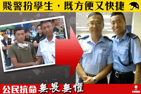 【中国】香港デモ、学生を偽装した警察官が警察と和解して握手1