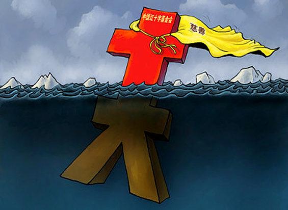 中国赤十字、臓器提供のあっせん料を要求 事実上の売買か