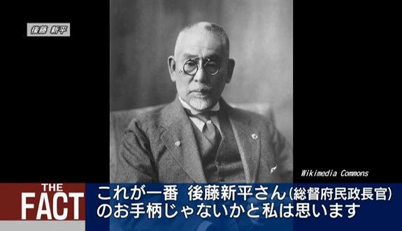 日本の台湾統治はこんなに素晴らしかった