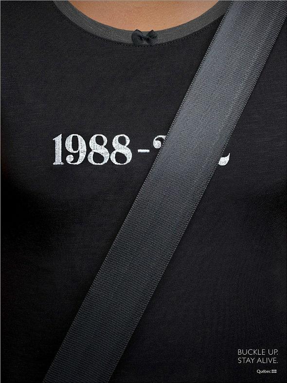 【画像】 自動車保険のポスターが秀逸すぎる件