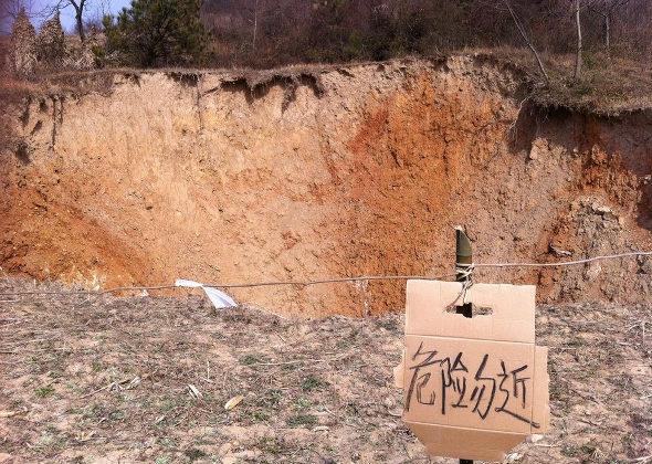 【中国】 四川省で直径20mの巨大な穴 2