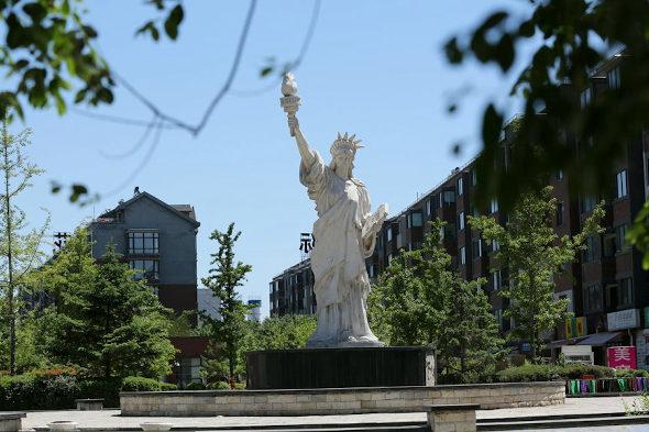 自由の女神像 (ニューヨーク)の画像 p1_8