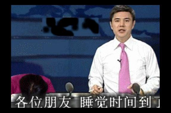 【中国】女子アナが番組中に大あくび!5