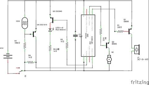 クリスマスリースPIC回路_回路図