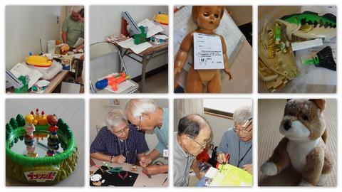 20150912おもちゃ病院3