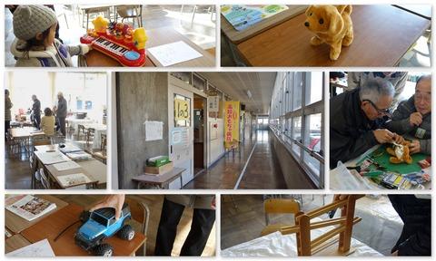 20160124おもちゃ病院1