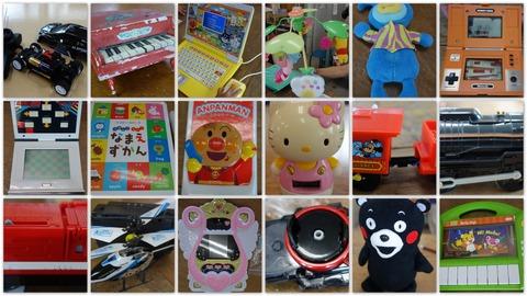20170701おもちゃ病院1