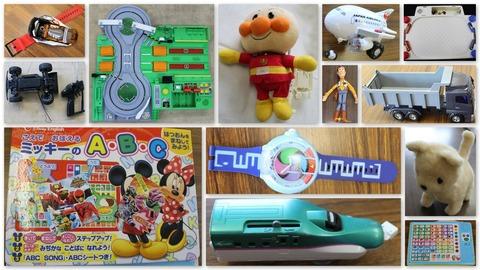 20161112おもちゃ病院