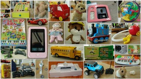 20170225おもちゃ病院ソーレ2