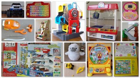 20170610おもちゃ病院