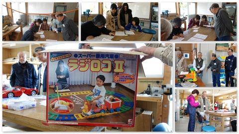 20161203おもちゃ病院1