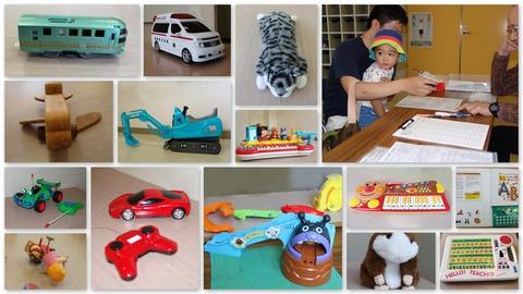 20160514おもちゃ病院1