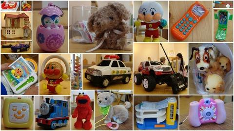 20161120おもちゃ病院1