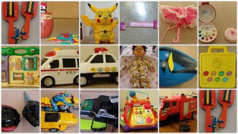 20160813おもちゃ病院2