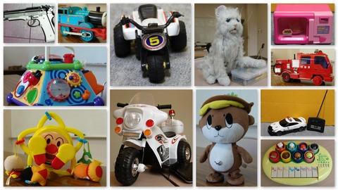20170325おもちゃ病院2