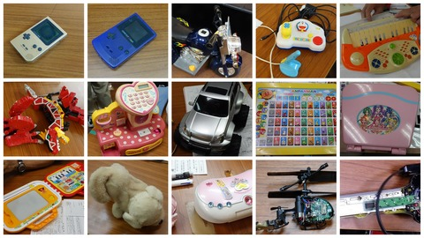 20160910おもちゃ病院3