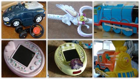 20161203おもちゃ病院3