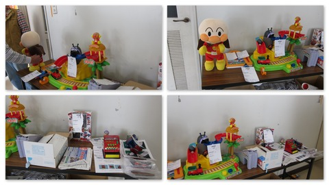 20151024おもちゃ病院