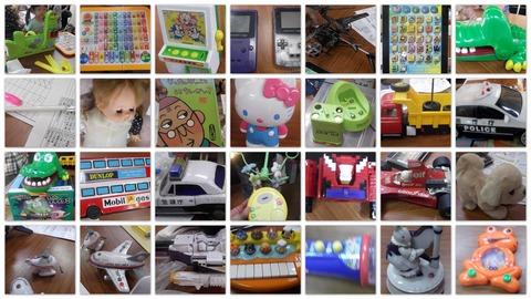 20170625おもちゃ病院2