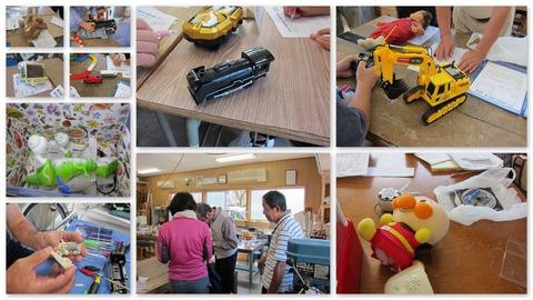 20151003おもちゃ病院1