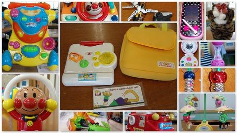 20160806おもちゃ病院2