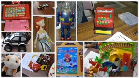 20151010おもちゃ病院1