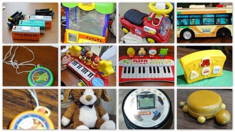 20160917おもちゃ病院6