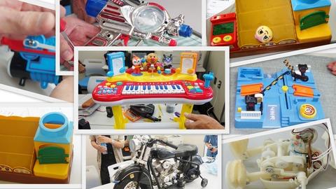 20150725おもちゃ病院